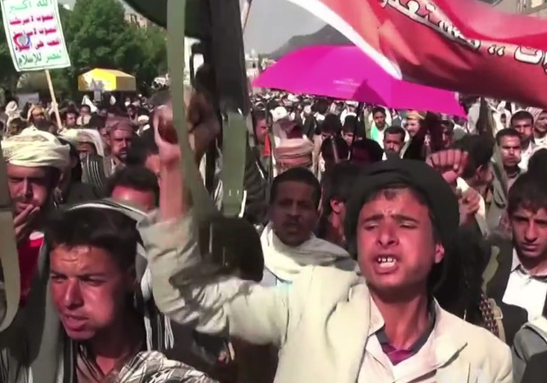 Yemen Houthis protest